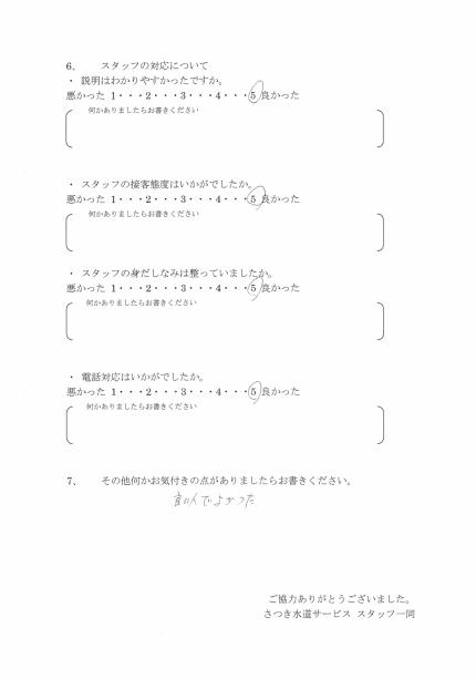 CCI_20200209_1804091