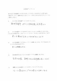 CCI_20200215_142113