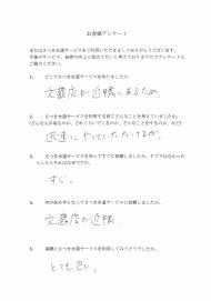 CCI_20200215_143116