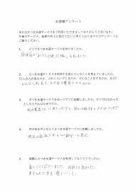 CCI_20200215_143714