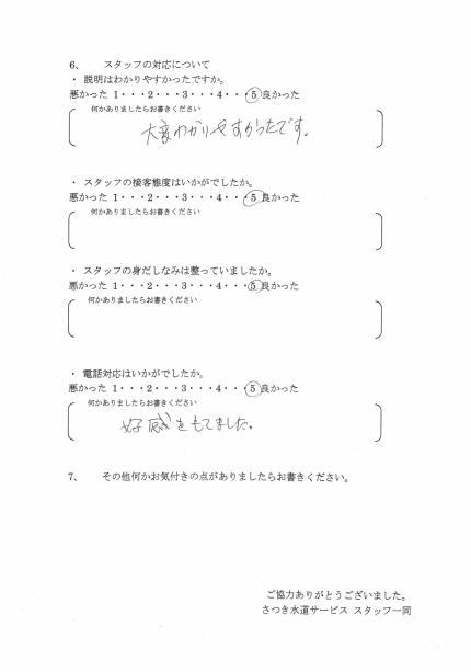 CCI_20200325_1037561