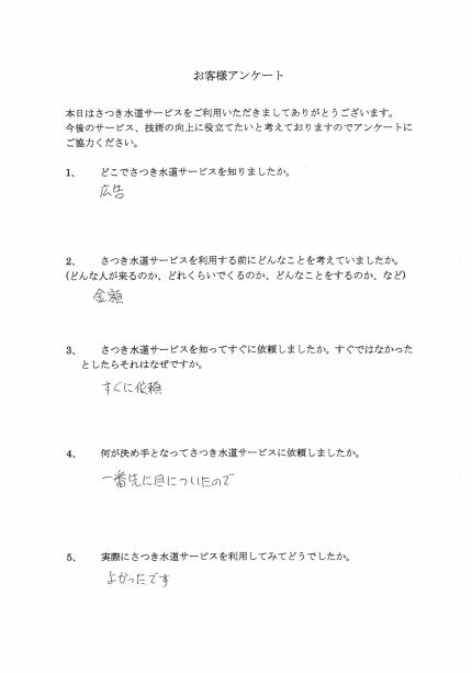 CCI_20200325_104655
