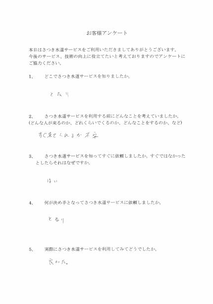 CCI_20200410_114132