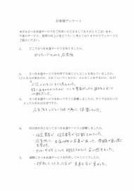 CCI_20200410_142848