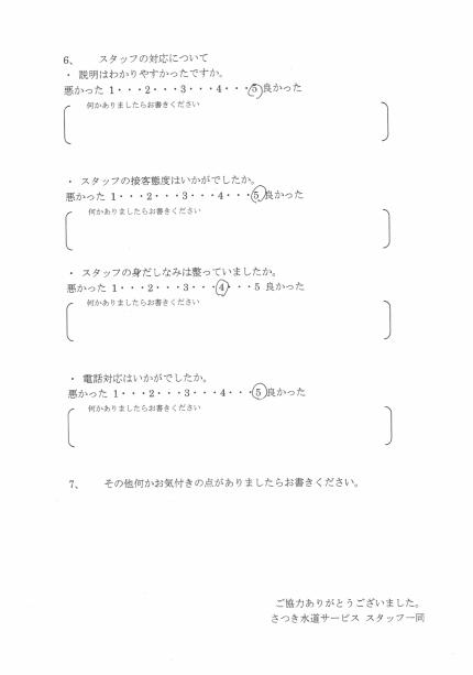 CCI_20200410_1428481