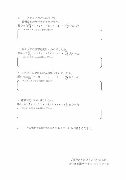 CCI_20200419_1801561