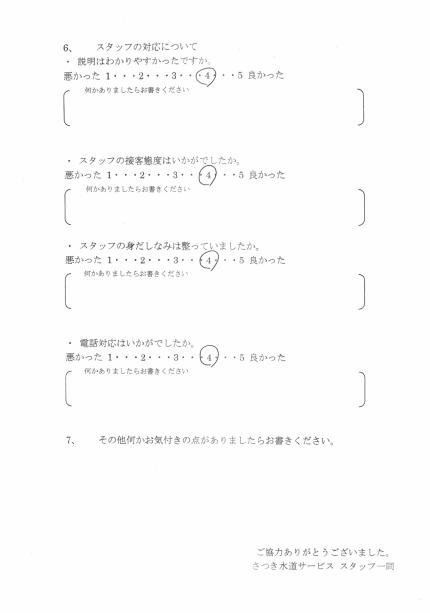 CCI_20200419_1813081