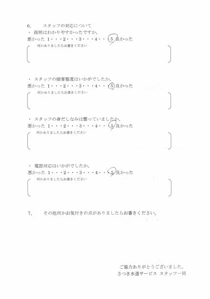 CCI_20200502_1827361