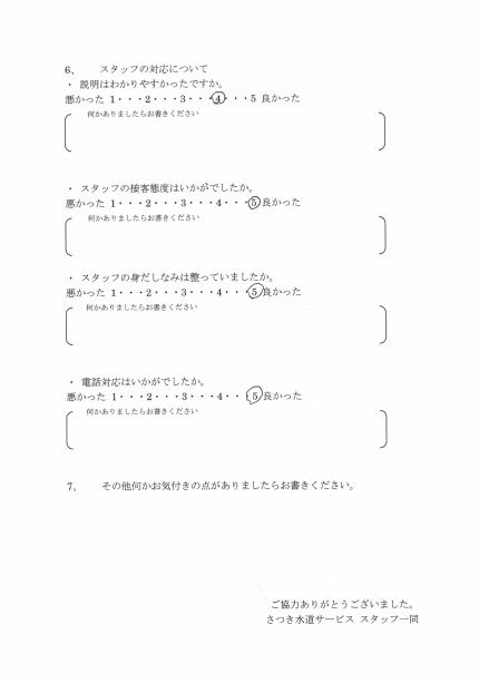 CCI_20200502_1833531
