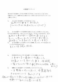 CCI_20200705