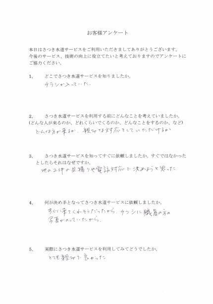 CCI_202007051