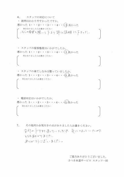 CCI_202007052