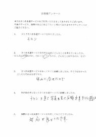 CCI_202007053