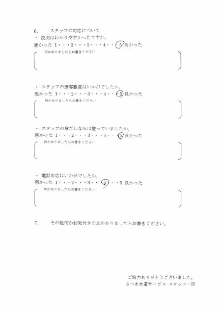 CCI_202007054