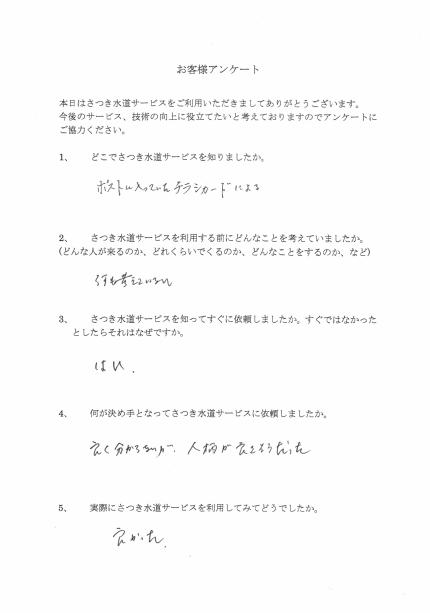 CCI_202007055