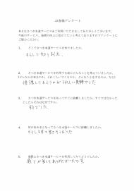 CCI_20200708