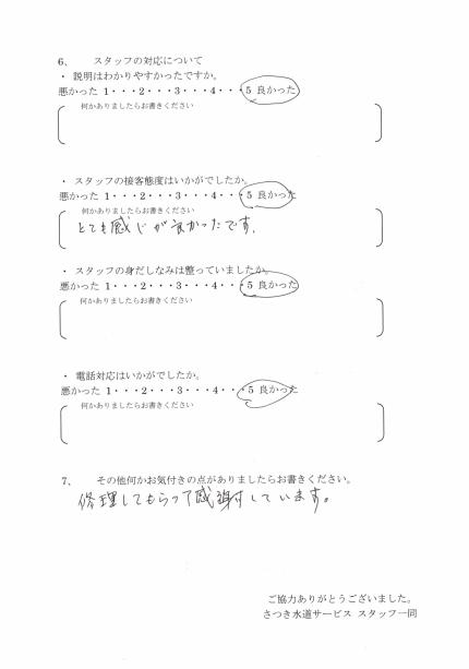 CCI_202007081