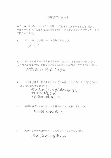 CCI_20200716