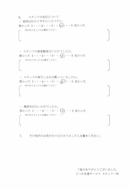 CCI_202007161
