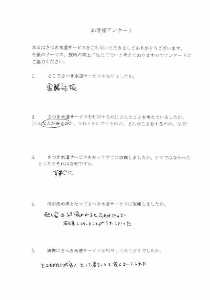 CCI_2020071621