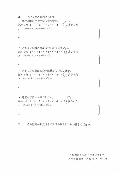 CCI_202008203