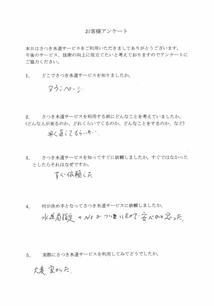 CCI_20200927