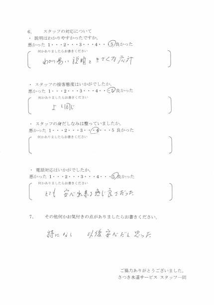 CCI_202009271