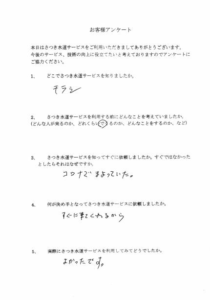 CCI_20201020