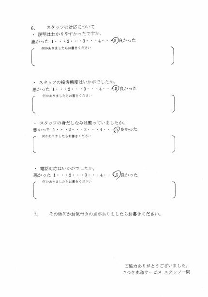 CCI_202010201
