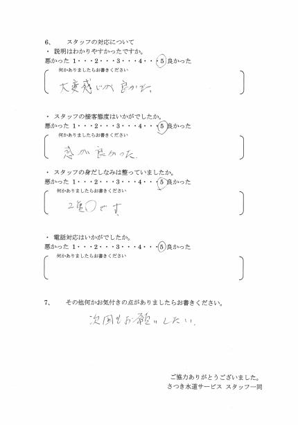 CCI_202010203