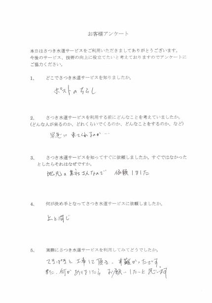 CCI_202011152