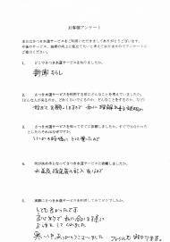 CCI_20210110