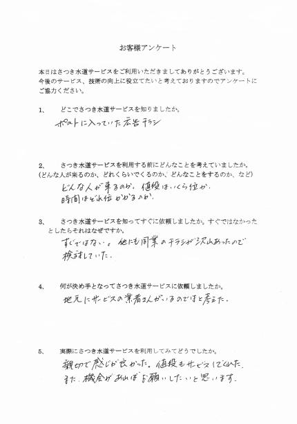 CCI_202101101
