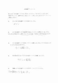 CCI_202101102