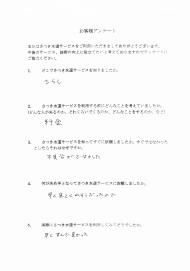 CCI_20210216