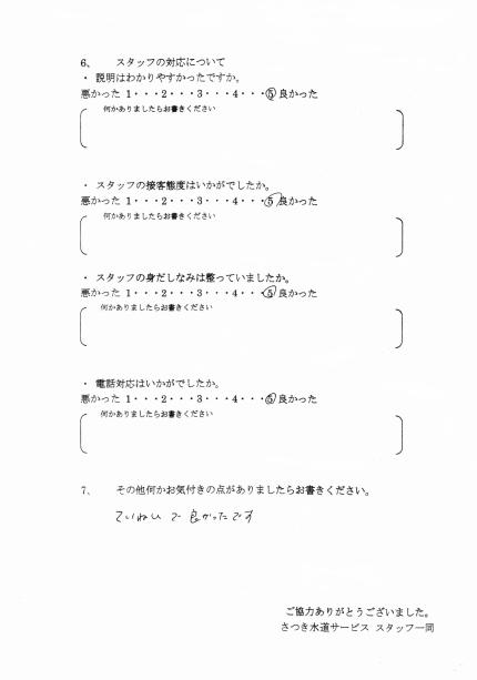CCI_202102161