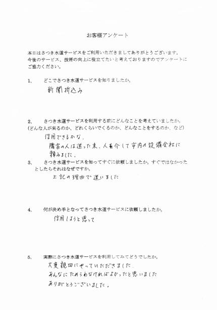 CCI_202102162