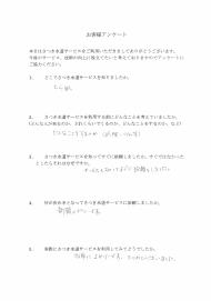 CCI_20210322