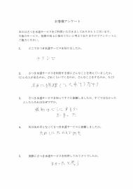 CCI_202103221