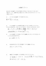 CCI_20210412