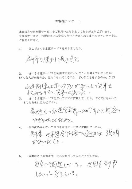 CCI_20210519