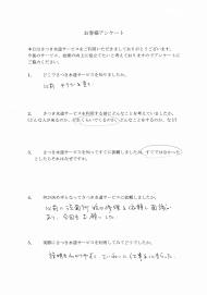 CCI_20210609