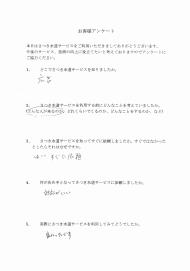 CCI_202106091