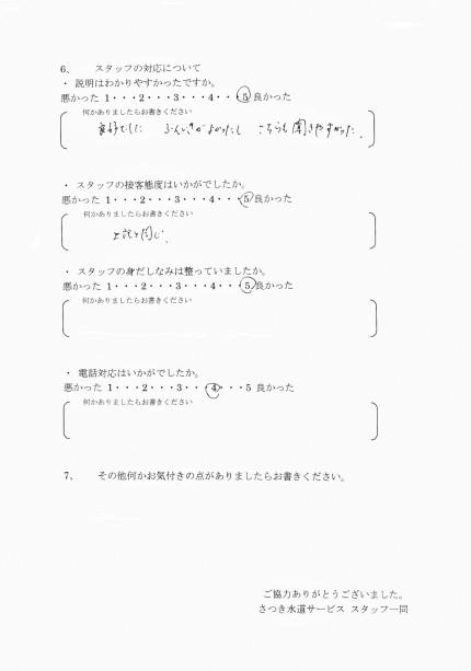 CCI_202107251