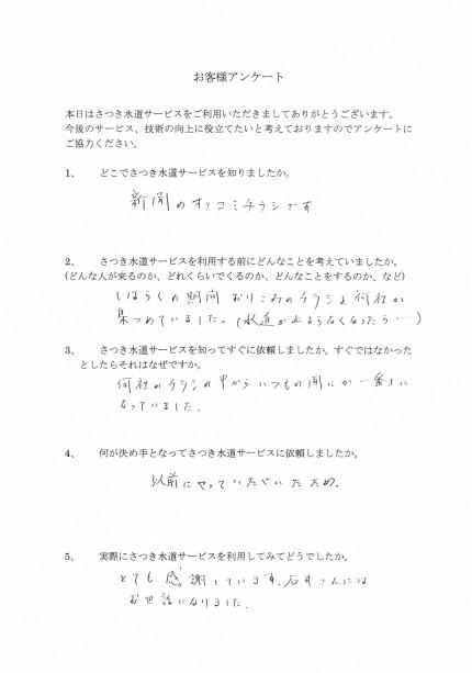 CCI_20210817