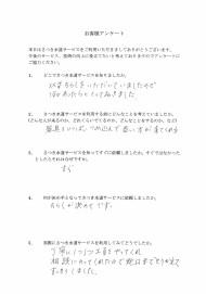 CCI_20210830
