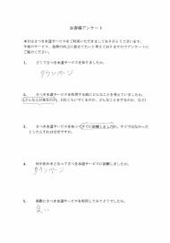 CCI_202108301