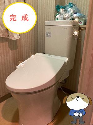 【画像】トイレ一式交換しました!便器:CS215BPR/タンク:SH215BAS/ウォシュレット:TCF2222E/壁排水ジョイント
