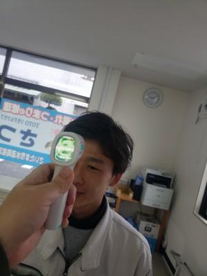 Photo_20-04-12-09-09-11.993-e1586665211488