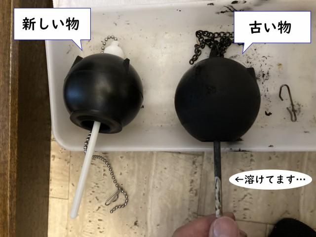 【画像】新しいフロートバルブと元々付いていたフロートバルブを比較してみました。古い方はドロッとゴム部分が溶けているのが分かります。